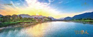 山河穿过,青青的春风——世茂,带你发现北京第一抹春天