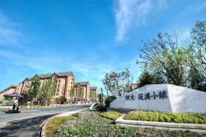北漂为什么会爱上天津这个小镇?